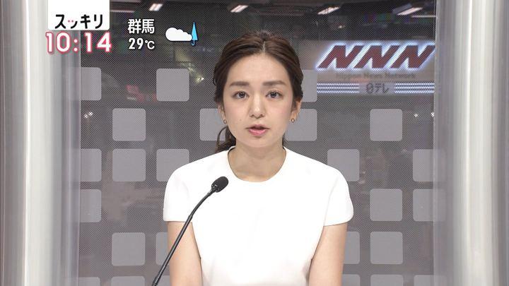 2018年07月12日後藤晴菜の画像07枚目
