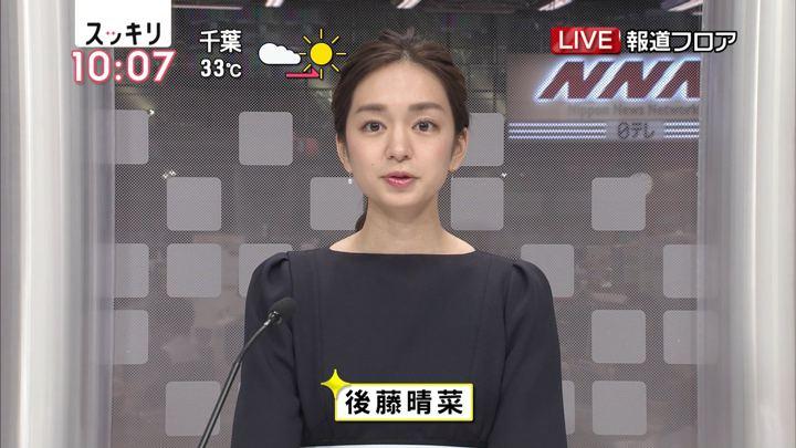 2018年07月13日後藤晴菜の画像01枚目
