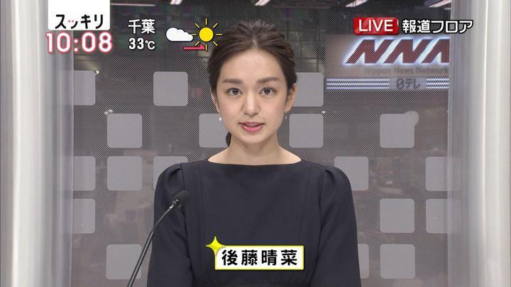 2018年07月13日後藤晴菜の画像02枚目