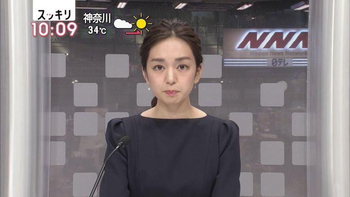 2018年07月13日後藤晴菜の画像03枚目