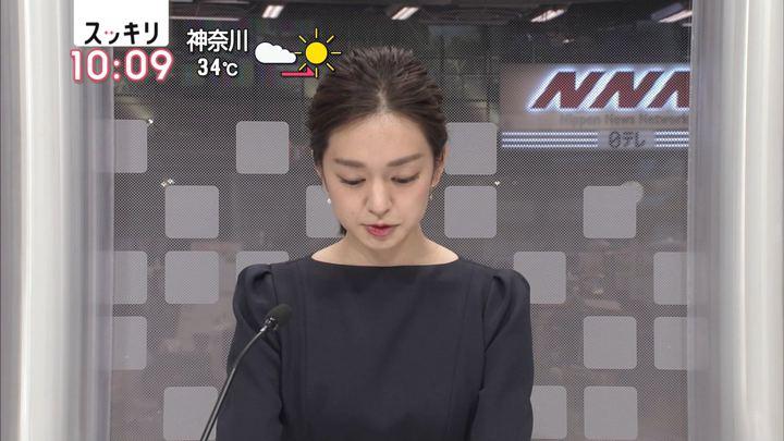 2018年07月13日後藤晴菜の画像04枚目