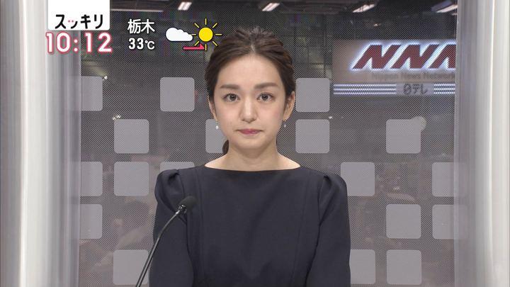 2018年07月13日後藤晴菜の画像06枚目