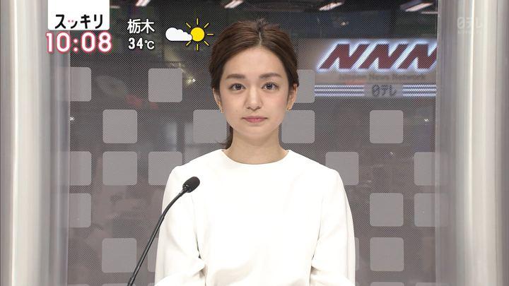 2018年07月20日後藤晴菜の画像01枚目