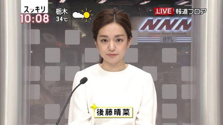 2018年07月20日後藤晴菜の画像03枚目
