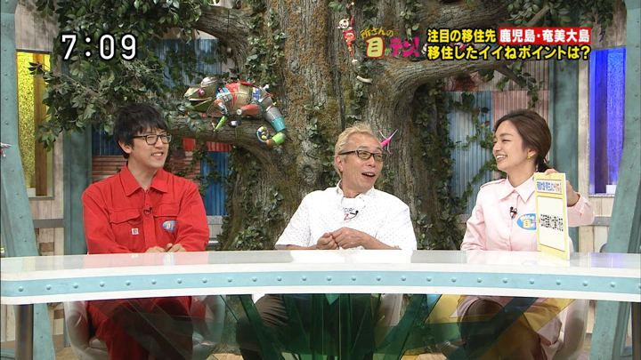 2018年07月22日後藤晴菜の画像04枚目
