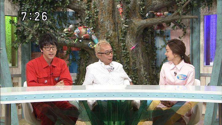 2018年07月22日後藤晴菜の画像06枚目