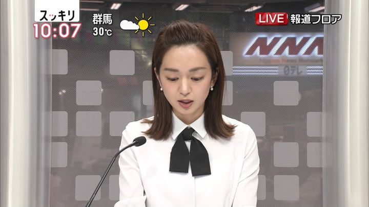 2018年07月26日後藤晴菜の画像02枚目