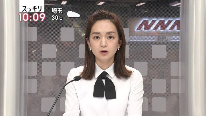 2018年07月26日後藤晴菜の画像04枚目