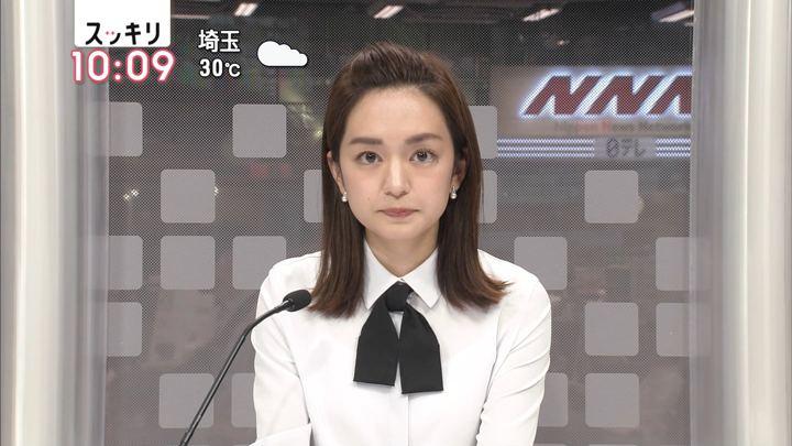 2018年07月26日後藤晴菜の画像05枚目