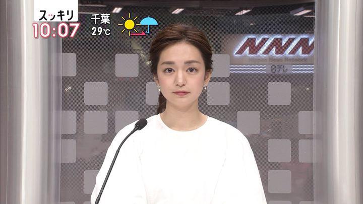 2018年07月27日後藤晴菜の画像01枚目