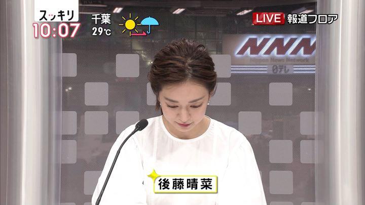 2018年07月27日後藤晴菜の画像02枚目
