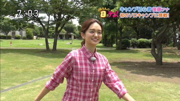 2018年07月29日後藤晴菜の画像03枚目