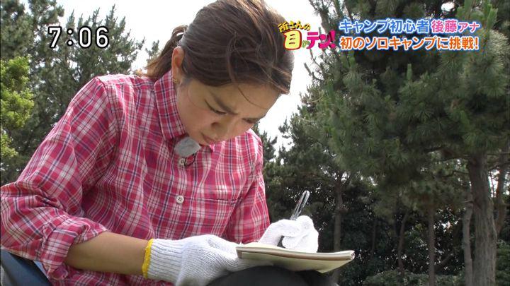 2018年07月29日後藤晴菜の画像14枚目