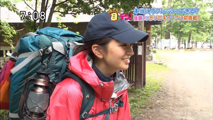 2018年07月29日後藤晴菜の画像21枚目