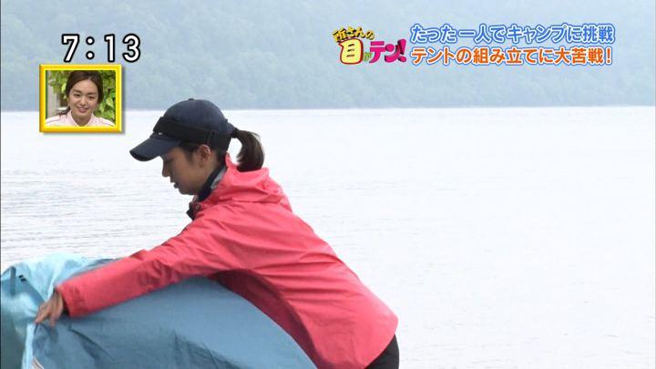 2018年07月29日後藤晴菜の画像25枚目