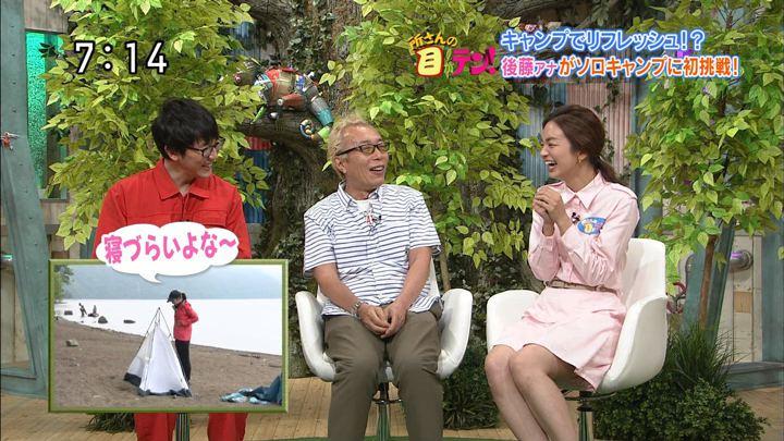 2018年07月29日後藤晴菜の画像28枚目