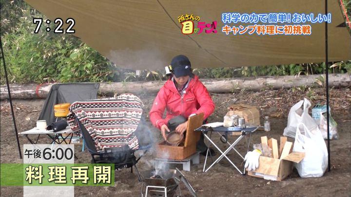 2018年07月29日後藤晴菜の画像31枚目