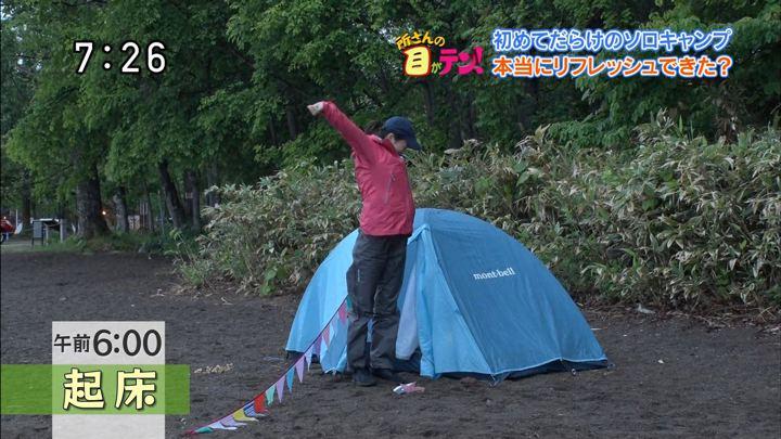 2018年07月29日後藤晴菜の画像36枚目