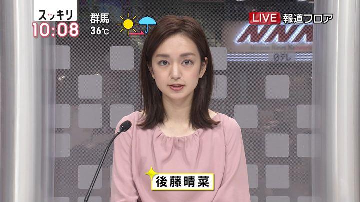 2018年08月06日後藤晴菜の画像02枚目