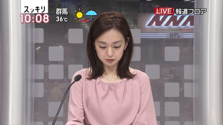 2018年08月06日後藤晴菜の画像03枚目