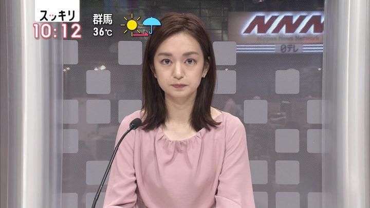 2018年08月06日後藤晴菜の画像05枚目