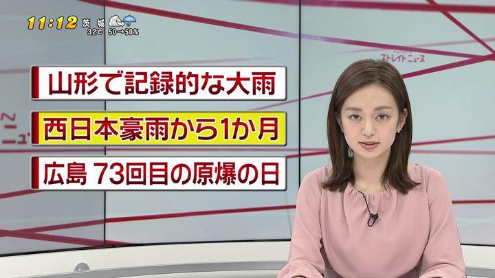 2018年08月06日後藤晴菜の画像09枚目