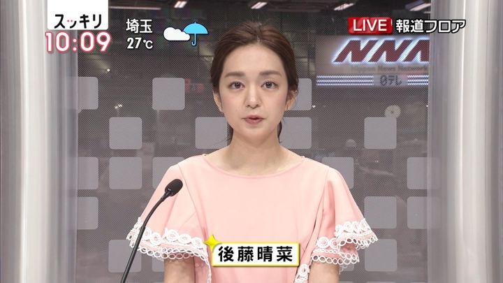 2018年08月07日後藤晴菜の画像01枚目