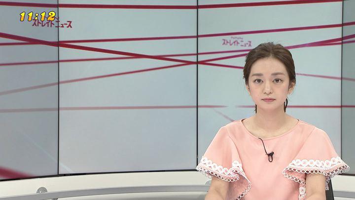 2018年08月07日後藤晴菜の画像07枚目