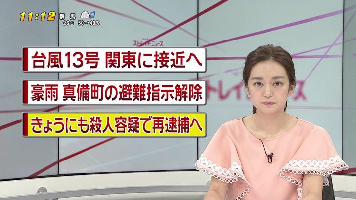 2018年08月07日後藤晴菜の画像09枚目