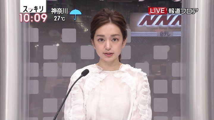 2018年08月08日後藤晴菜の画像02枚目