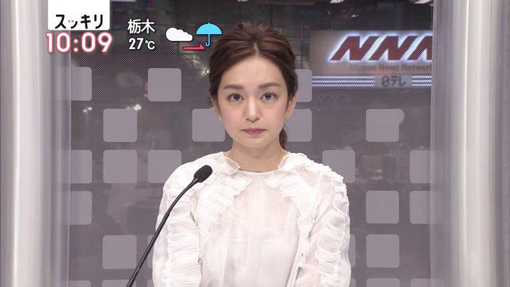 2018年08月08日後藤晴菜の画像03枚目