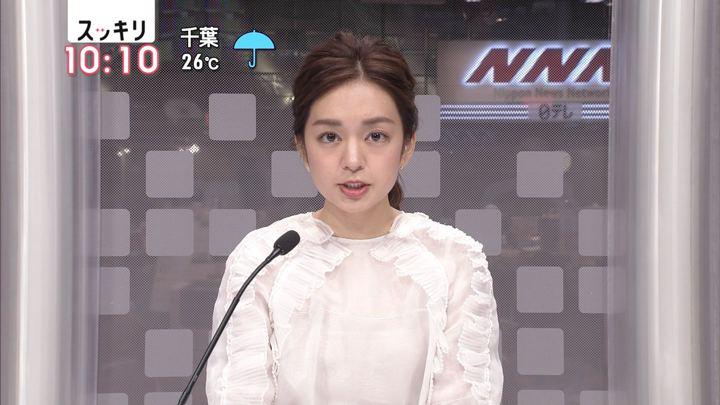 2018年08月08日後藤晴菜の画像04枚目
