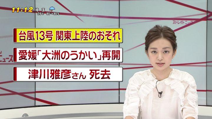 2018年08月08日後藤晴菜の画像08枚目