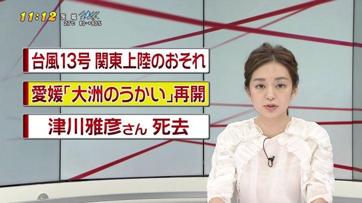 2018年08月08日後藤晴菜の画像09枚目