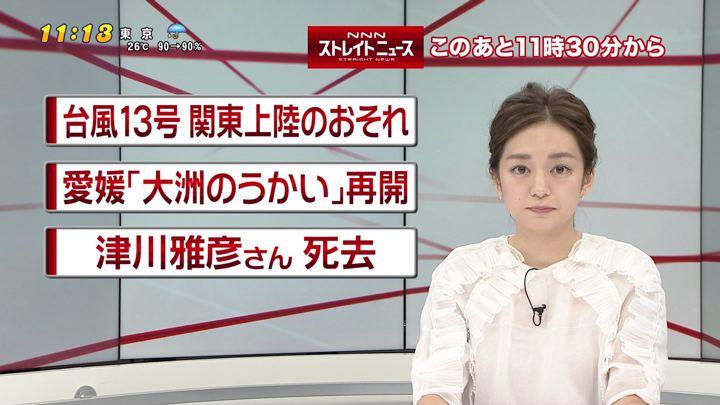 2018年08月08日後藤晴菜の画像10枚目