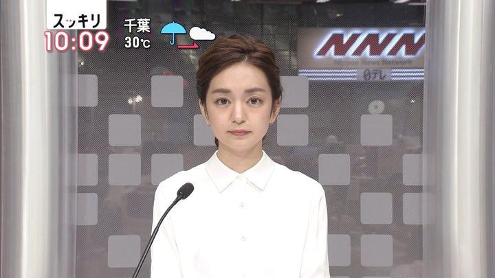 2018年08月09日後藤晴菜の画像01枚目