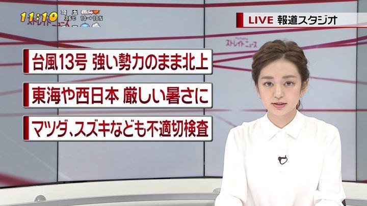 2018年08月09日後藤晴菜の画像07枚目