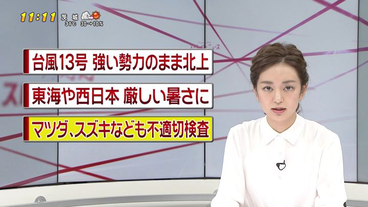 2018年08月09日後藤晴菜の画像08枚目