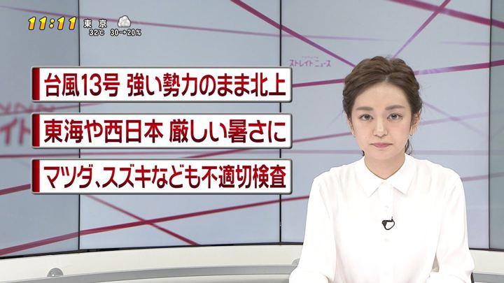 2018年08月09日後藤晴菜の画像09枚目