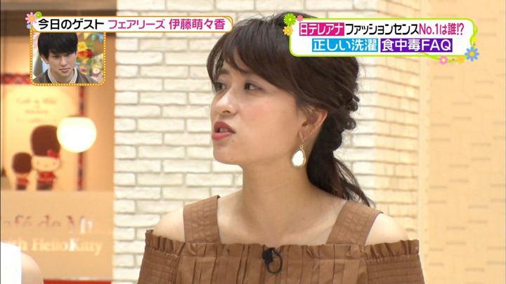 2018年06月07日郡司恭子の画像01枚目