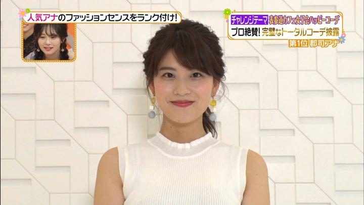 2018年06月07日郡司恭子の画像19枚目