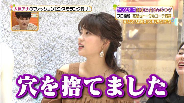 2018年06月07日郡司恭子の画像21枚目