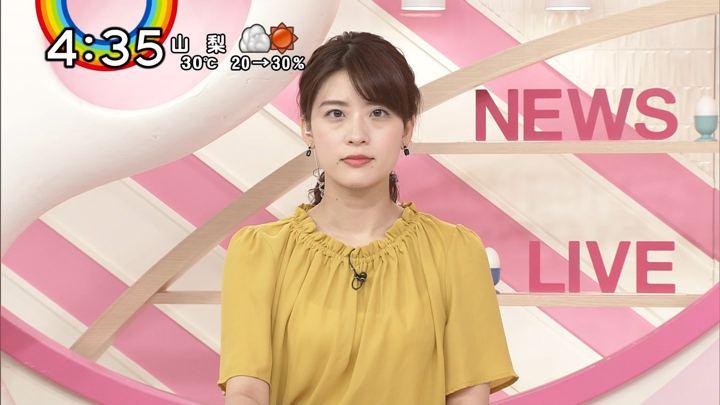 2018年06月12日郡司恭子の画像11枚目