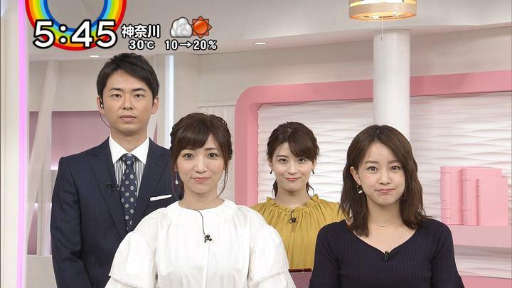 2018年06月12日郡司恭子の画像24枚目