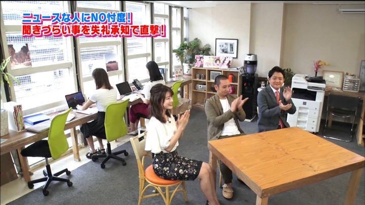 2018年06月16日郡司恭子の画像01枚目