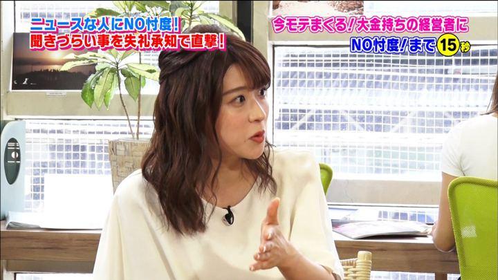 2018年06月16日郡司恭子の画像08枚目