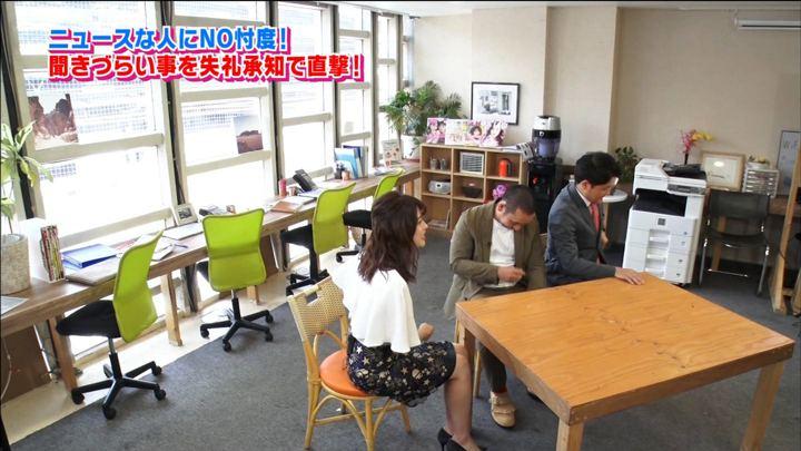 2018年06月16日郡司恭子の画像11枚目