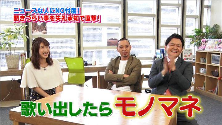 2018年06月16日郡司恭子の画像12枚目