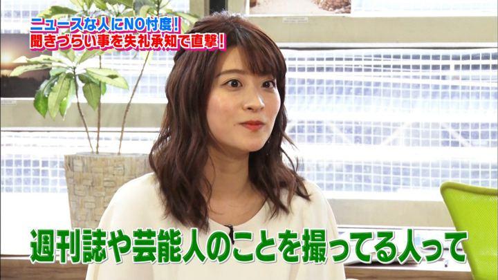 2018年06月16日郡司恭子の画像14枚目
