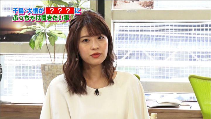 2018年06月16日郡司恭子の画像16枚目